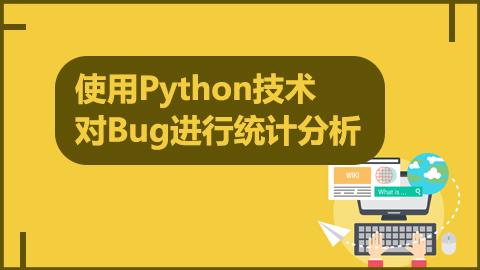 統計 解析 python